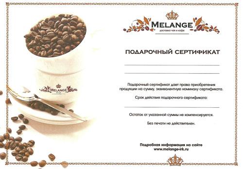 магазин подарочных сертификатов в Иркутске